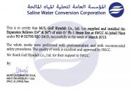 Job Completion Certificate - SWCC Expansion Bellow