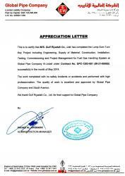 Appreciation Letter - Global Pipe Company