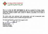 Appreciation Certificate - GPC