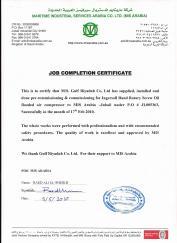 MIS Job Completetion Certificate